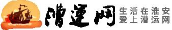 漕运网-淮安