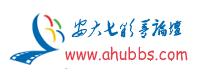 七彩梦论坛 -  安徽大学论坛